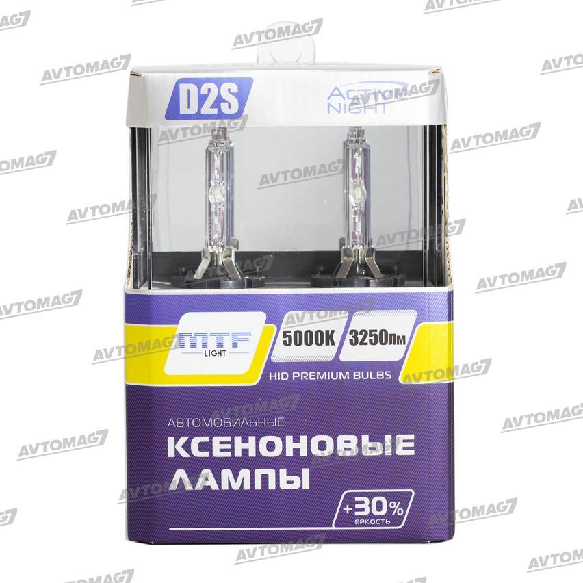 Лампа ксеноновая D2S 85V-35W 5000K 3250LM +30% MTF Light ACTIVE NIGHT (2)