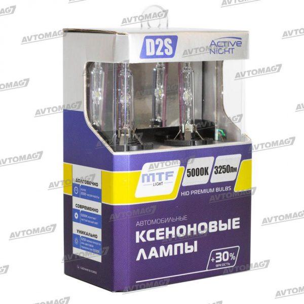 Лампа ксеноновая D2S 85V-35W 5000K 3250LM +30% MTF Light ACTIVE NIGHT