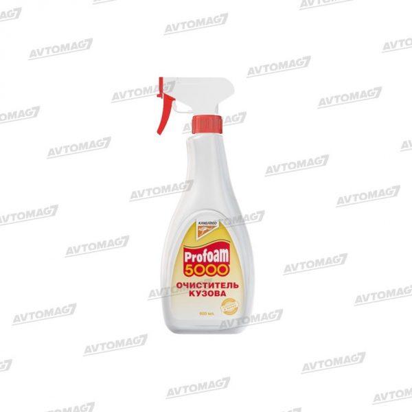 Очиститель кузова Kangaroo Profoam 5000, 600мл удаляет следы от насекомых, смолу, гудрон, пятна и дорожную грязь с кузова автомобиля