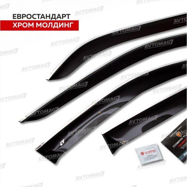 Ветровики на окна автомобиля - дефлекторы окон - евростандарт с хром молдингом