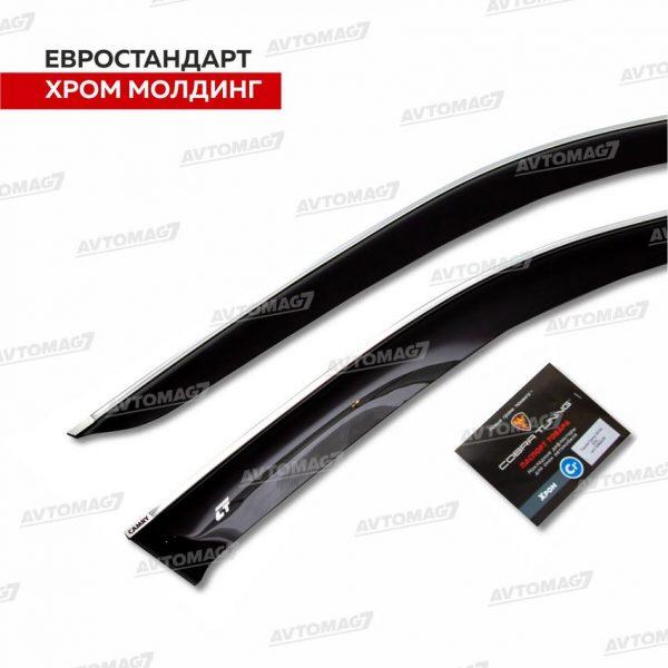 Ветровики на окна автомобиля - дефлекторы окон - евростандарт с хром молдингом комплект из 2 штук