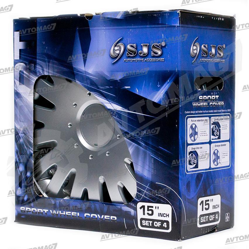 Гибкие колпаки на колеса R15 SKS 306