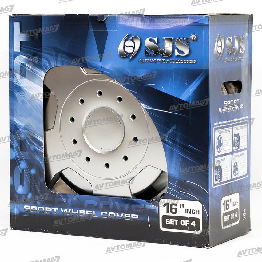 Гибкие колпаки на колеса R16 SKS 404