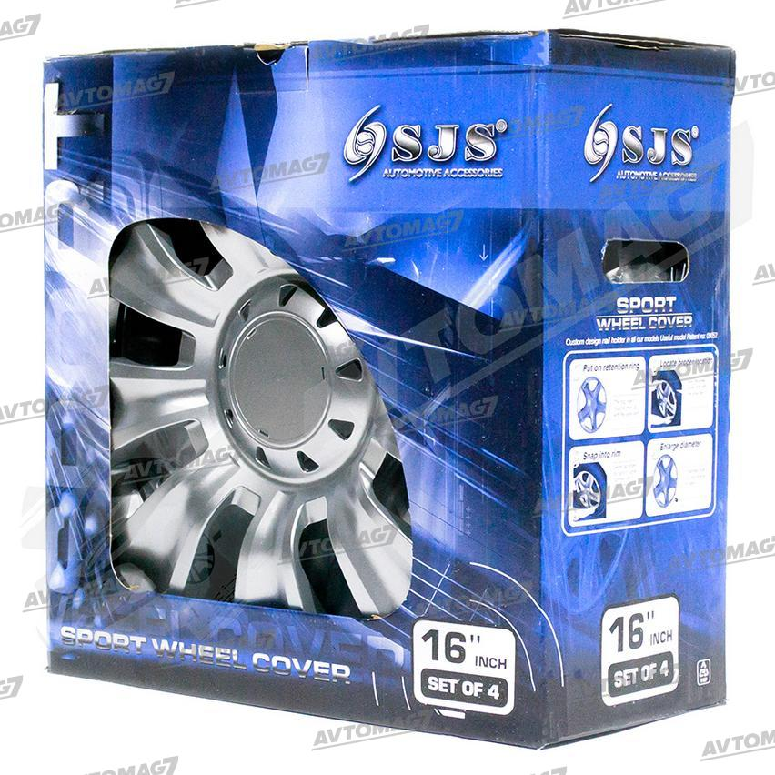 Гибкие колпаки на колеса R16 SKS 424