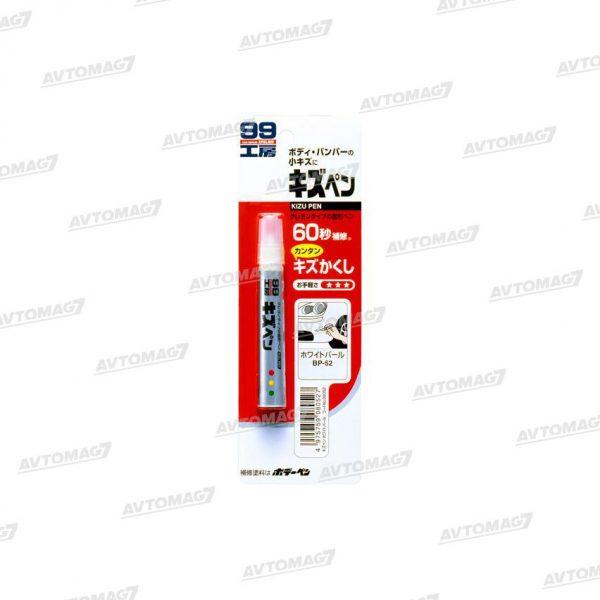 Краска-карандаш для заделки царапин Soft99 KIZU PEN белый, 20 гр