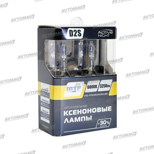 Лампа ксеноновая D2S 85V-35W 6000K 3250LM плюс30проц MTF Light ACTIVE NIGHT