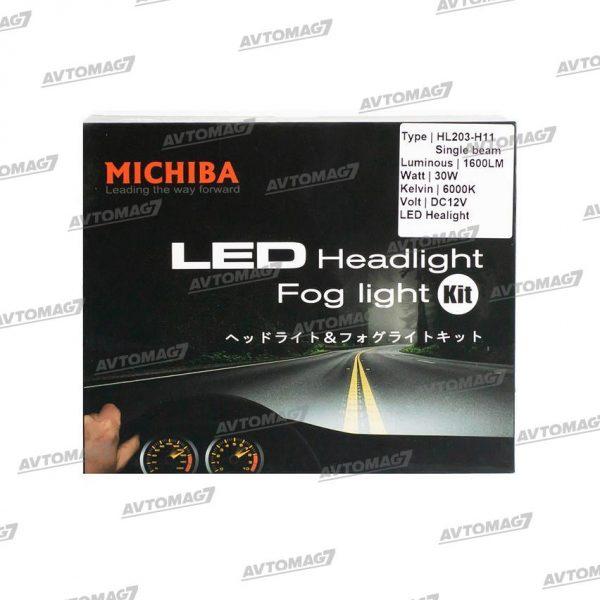 Лампа светодиодная H11 12V-30W 1600LM Michiba box