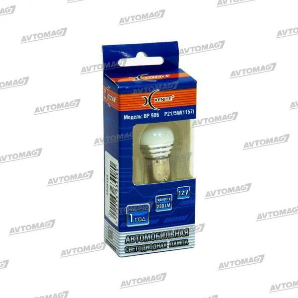 Лампа светодиодная P21W 12V-3W 5000K 230LM BP906 XENITE