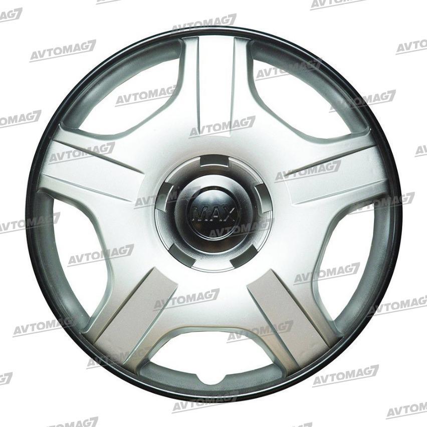 Колпаки на Колеса R12 МАКс Серебристо-черные
