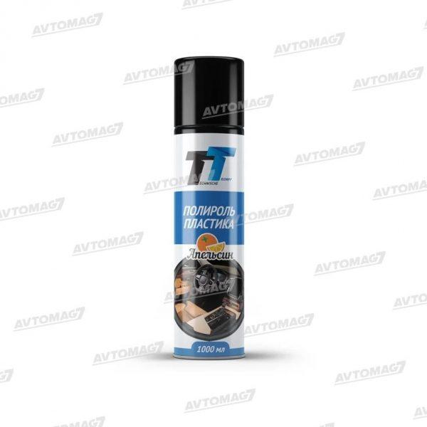 Полироль для пластика в салоне автомобиля Technische Trumpf (апельсин), 1000 мл (аэрозоль)