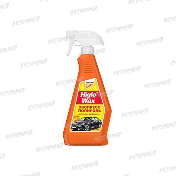 Жидкий воск Экспресс-полироль Higlo Wax для кузова автомобиля, 650ml